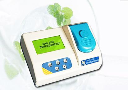 农药残毒快速检测仪